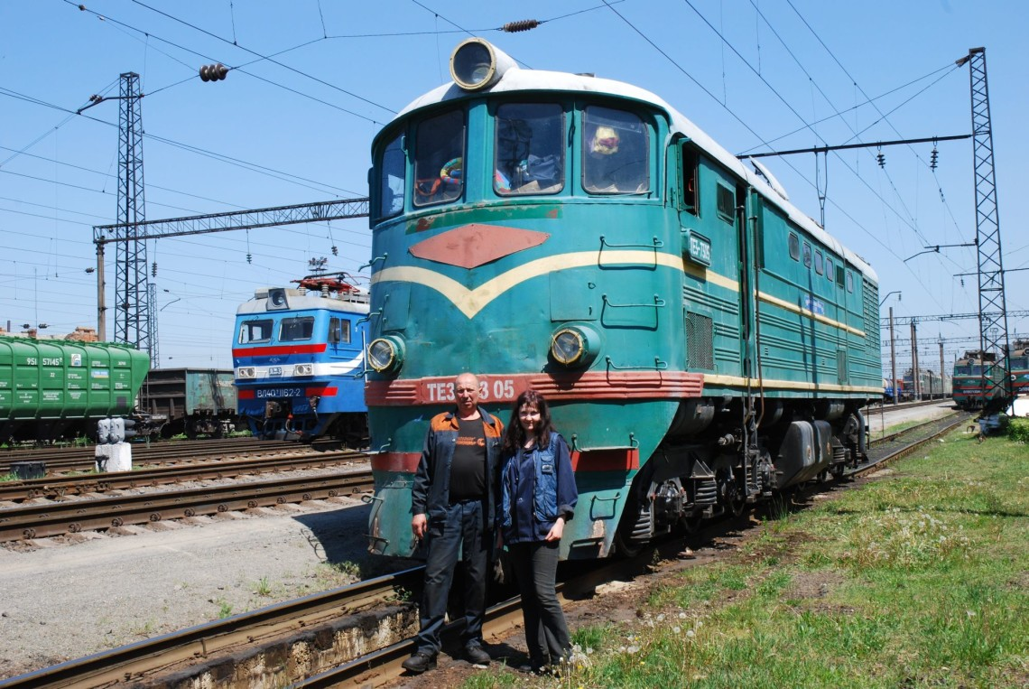 депо Козятин (працівники депо) автор: Сергій Палієнко