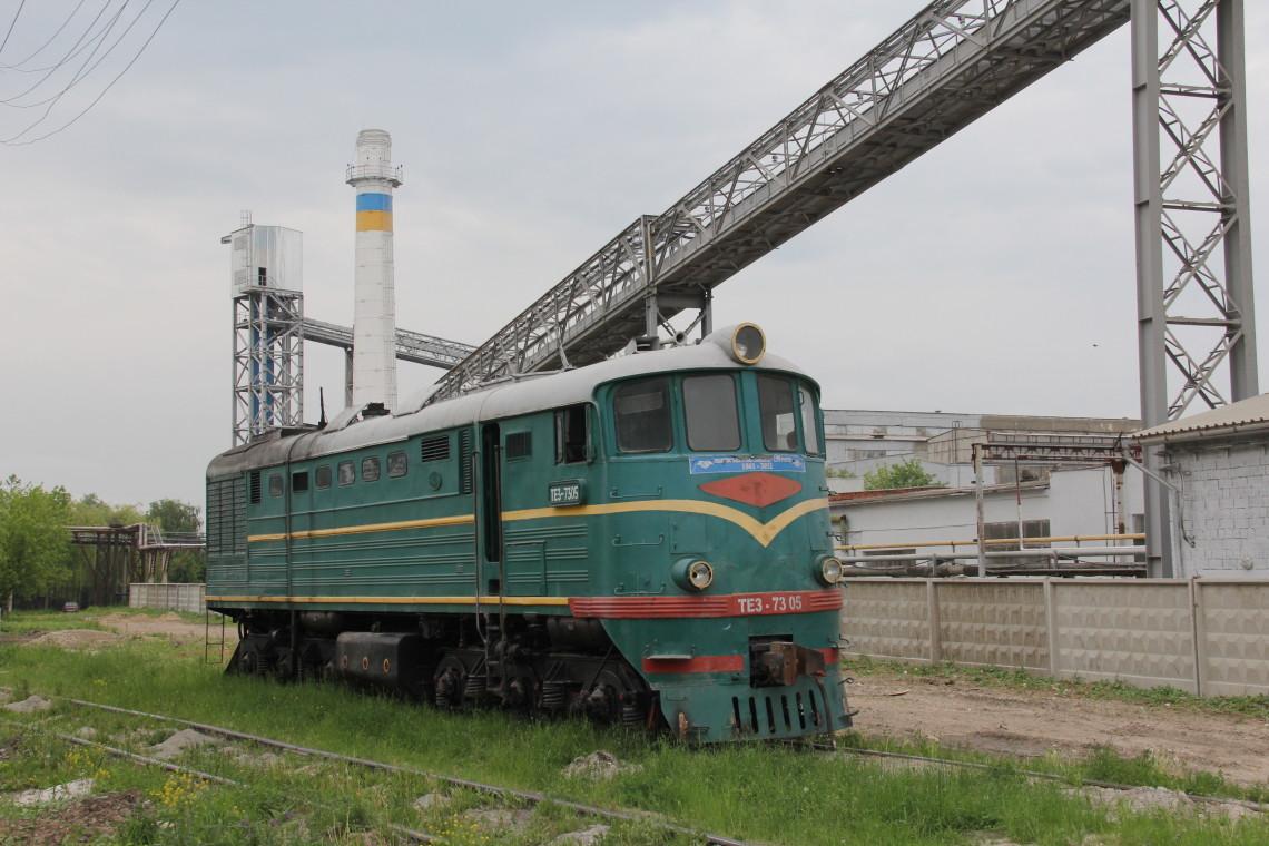Ямниця, перед виїздом на станцію автор: Павел Петрович