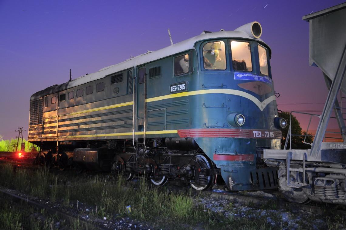 У складі поїзда ст.Ямниця автор: Павел Петрович
