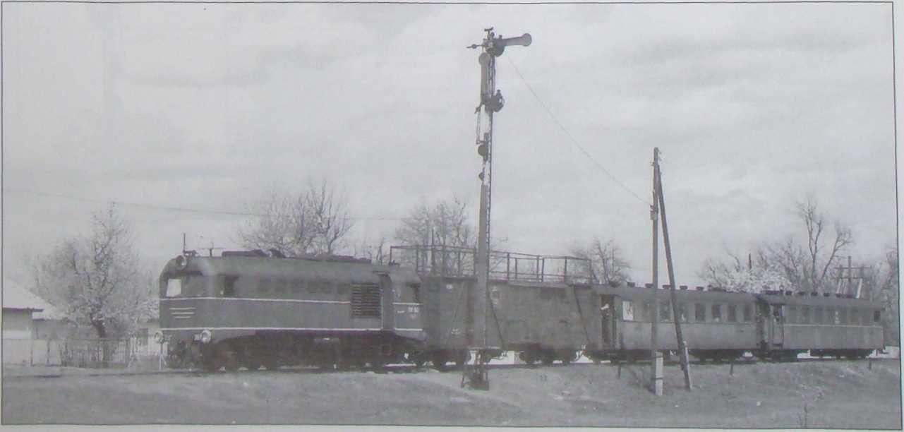 Отправление поезда на Рудницу со станции Бершадь, 2003 г.