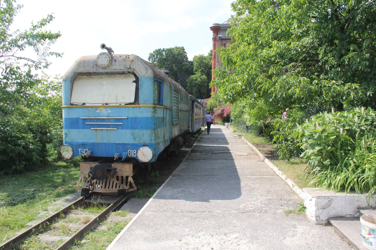 станція Молодіжна Molodizhna station