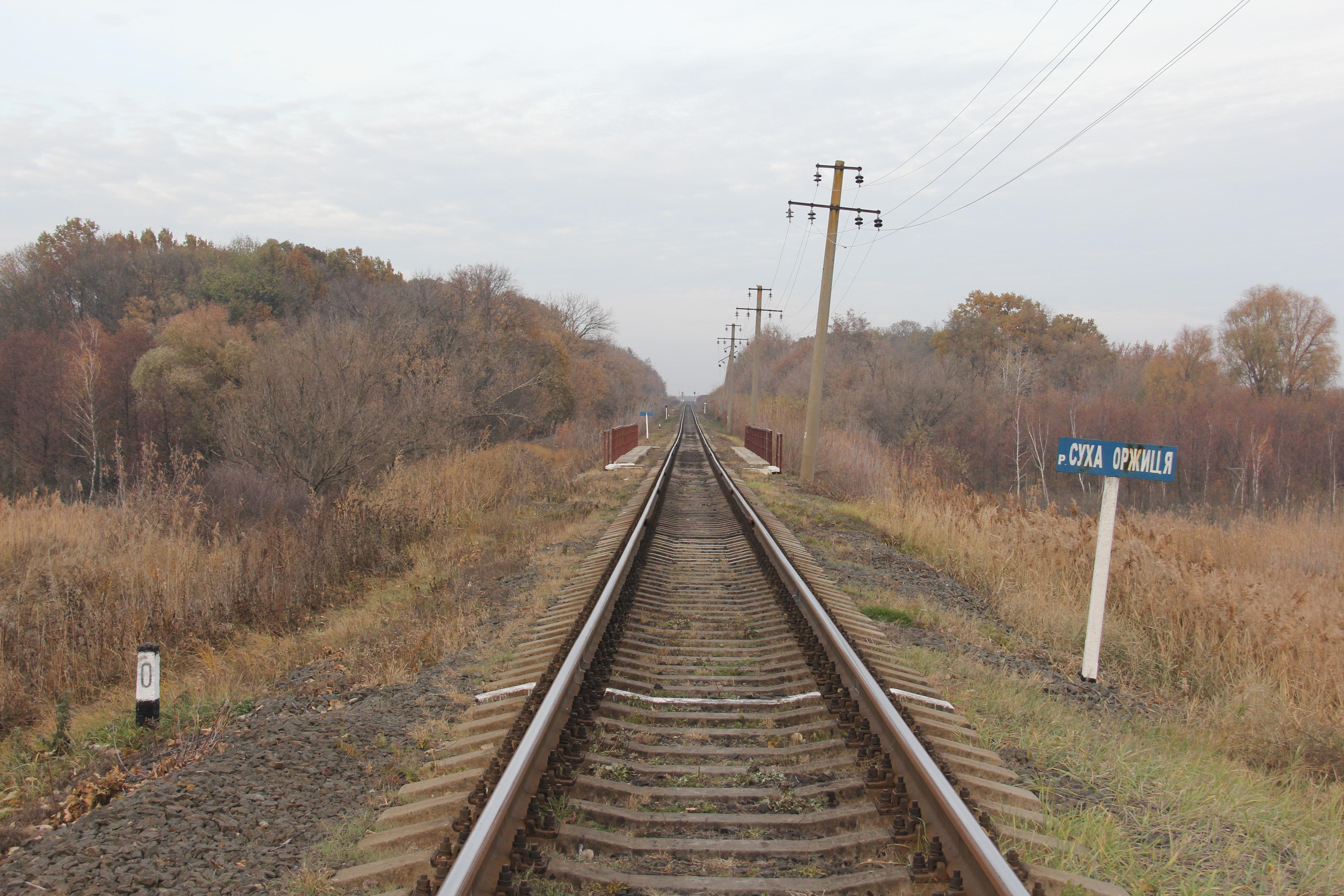 811-й км